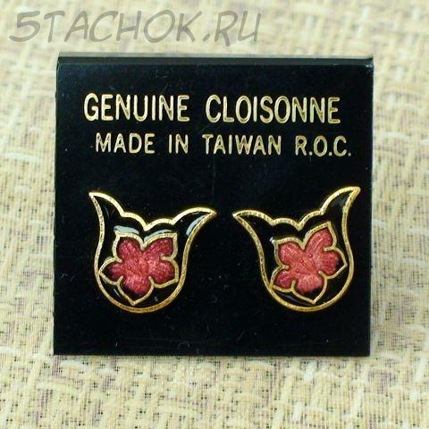 "Серьги-гвоздики ""Тюльпанчики"" клуазоне (ROC Тайвань)"
